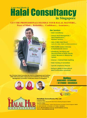 HalalHub Consultants Pte Ltd featued in MUIS Halal Directory 2018
